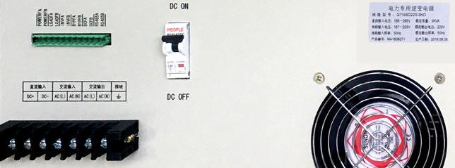 电力逆变电源后面板接线图