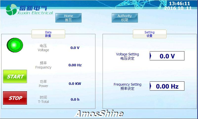 大功率变频电源LCD液晶触摸屏细节图