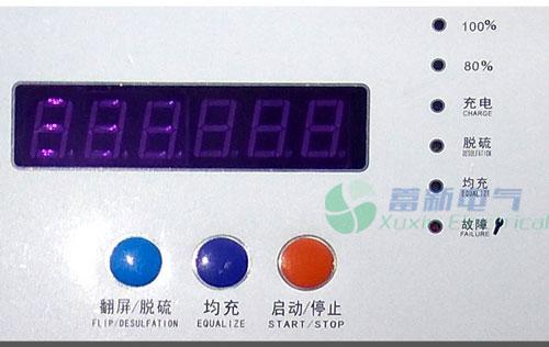 智能充电机面板显示图