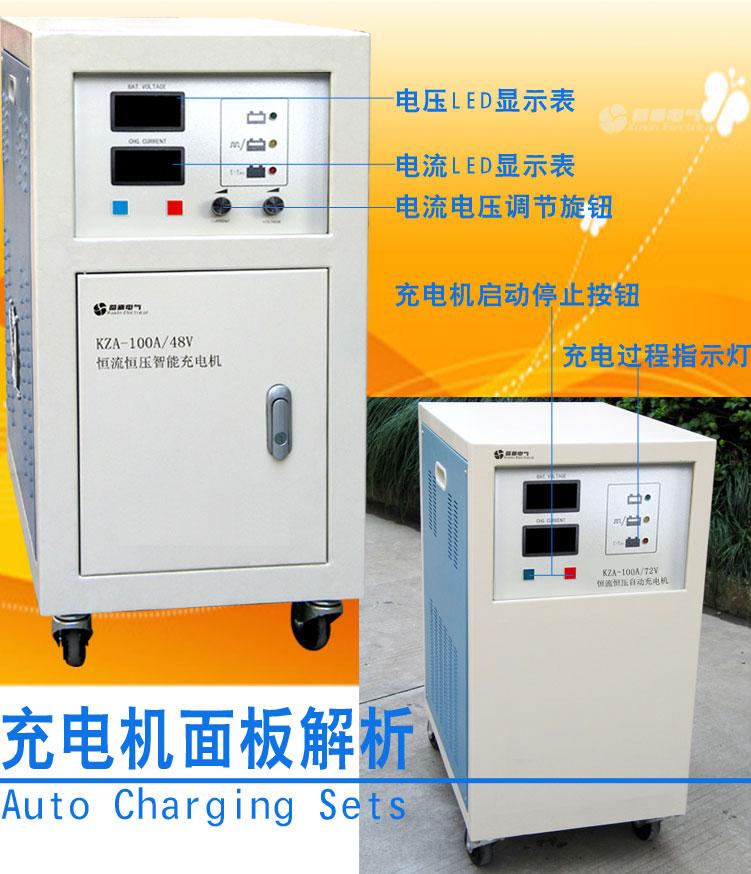 可控硅充电机_智能充电机_线性直流开关电源|变频电源