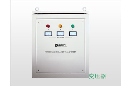 出口设备隔离变压器