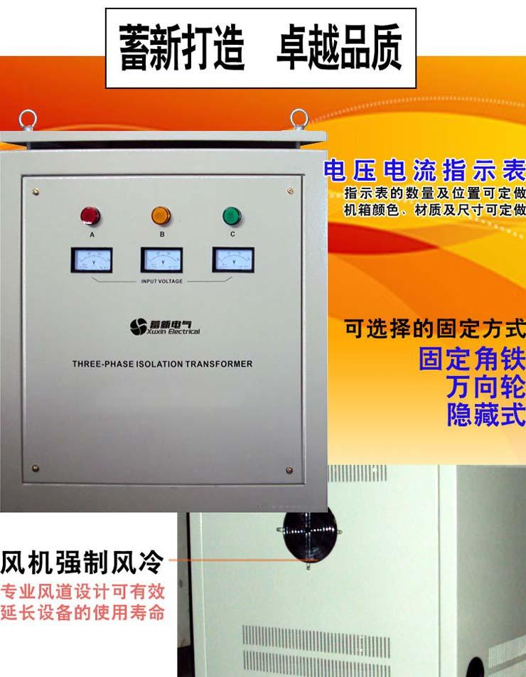 SG、DG系列进出口设备专用干式隔离变压器