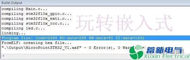 工程师编译的程控直流电源系统单片机程序有多少KB?