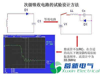"""用合适的""""rc""""可消除直流开关电源振铃?"""