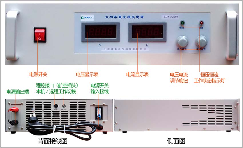 直流高压电源产品细节图