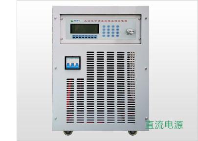 LDX-K系列大功率可程控直流电源