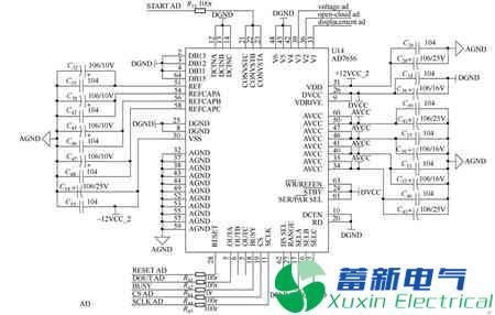 加速度传感器测量高压断路器速度、位移特性的研究